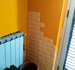 блок интерьерного покрытия цена купить